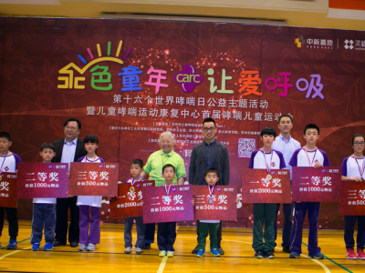 Dr. Chen Yu Zhi (far right) at a World Asthma Day 2014 event.