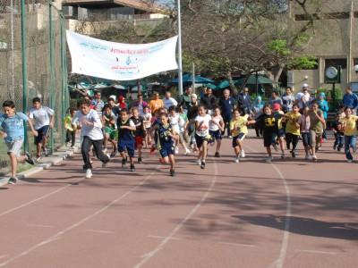 Tarraf_Asthma run